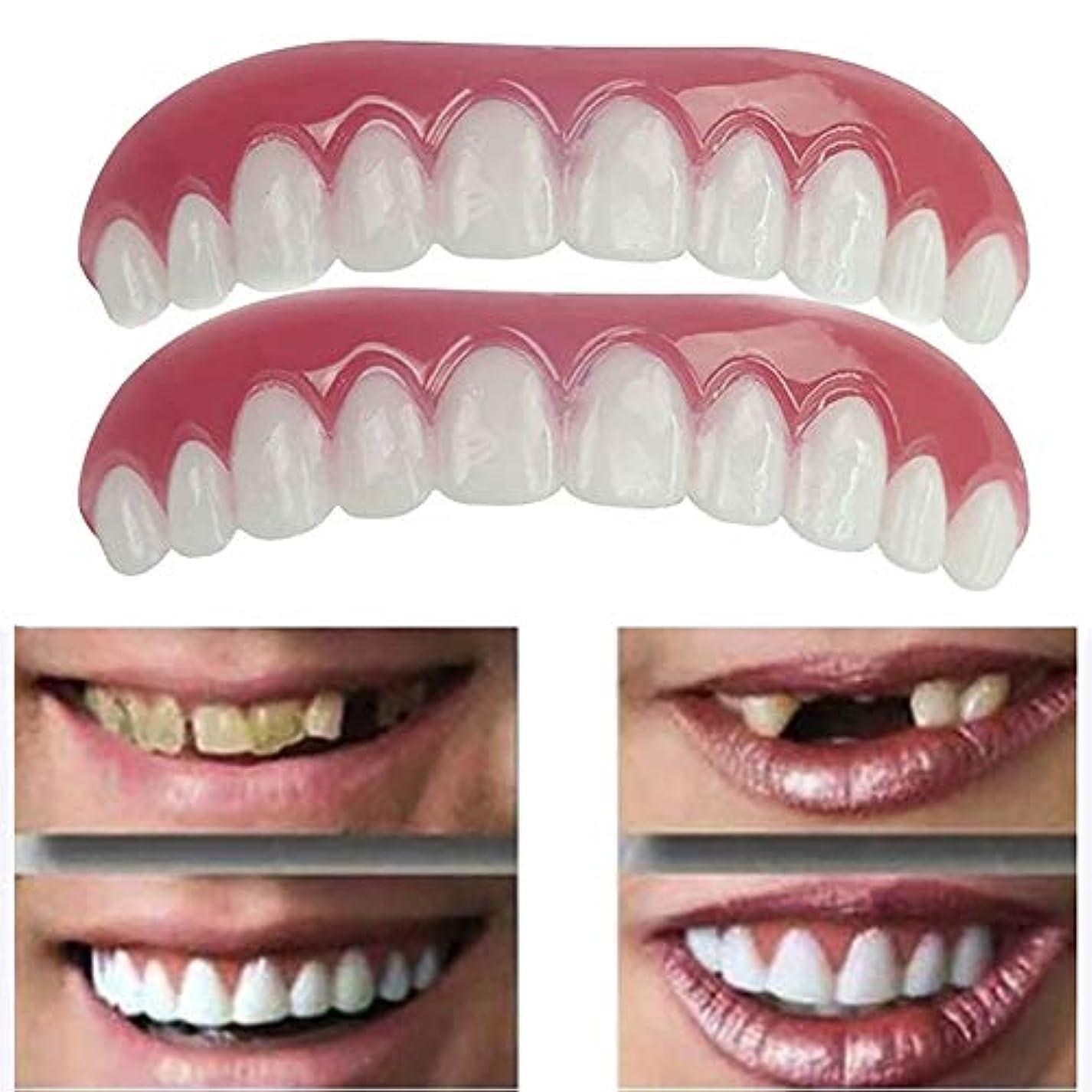 からに変化する大量エスカレーター5ペア偽の歯上偽の歯のカバー安全なインスタント笑顔化粧品ノベルティ歯 - ワンサイズ最もフィット
