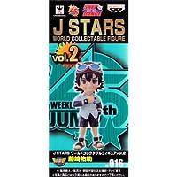 J STARS ワールドコレクタブルフィギュアvol.2 【JS016.藤崎佑介】(単品)