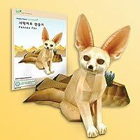 Papertoy - Eco Series Fennec Fox