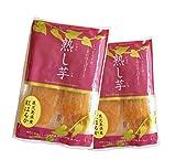 熟し芋 ほしいも 鹿児島県産 国産 (200g)