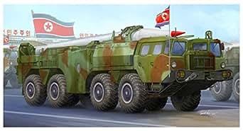 トランペッター 1/35 準中距離弾道ミサイル 火星5号 プラモデル 01058