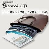 コクヨ バッグインバッグ インナーバッグ Bizrack up A4 ネイビー カハ-BR31B 画像