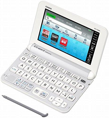 カシオ 電子辞書 エクスワード 中学生モデル XD-Y3800WE ホワイト コンテンツ160