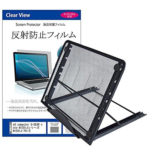 メディアカバーマーケット eX.computer G-GEA...