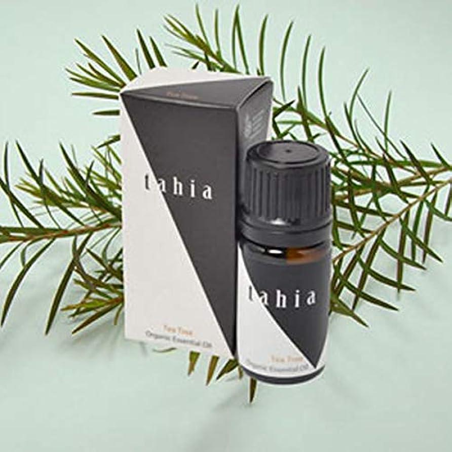 アクティブ仕様絶え間ないタツフト タヒア tahia ティートリー ティートゥリー  エッセンシャルオイル オーガニック 芳香 精油