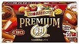 江崎グリコ プレミアム熟カレー 甘口 160g