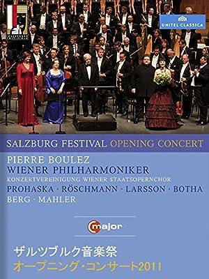ザルツブルク音楽祭オープニング・コンサート2011(ブーレーズ/ウィーン・フィル)