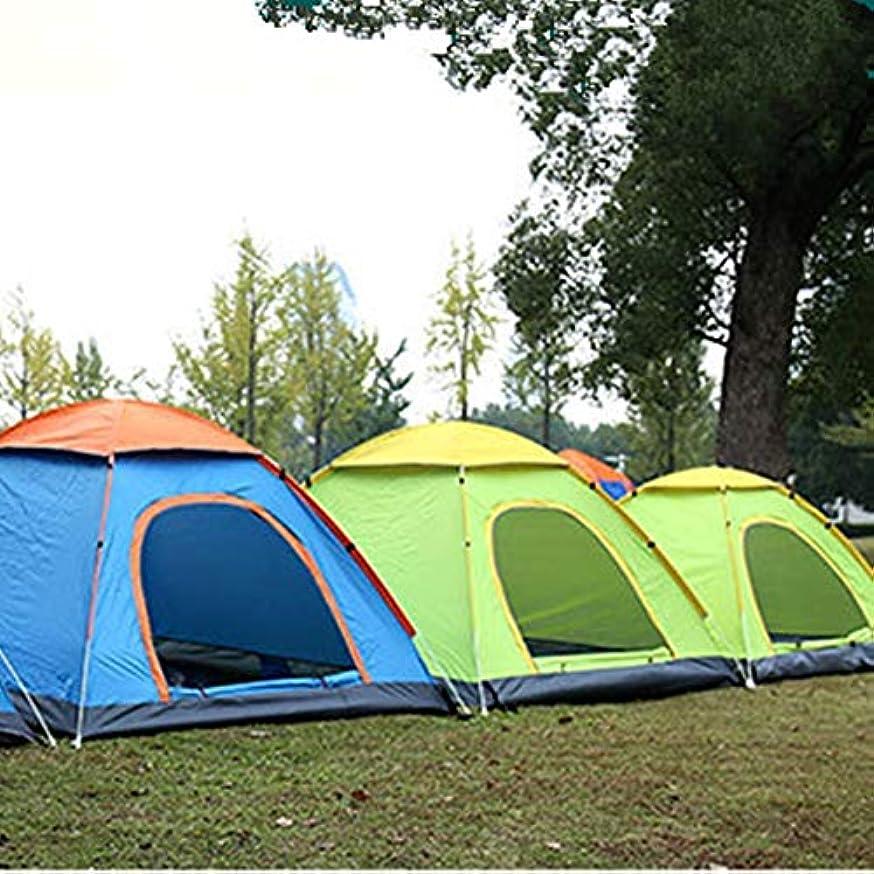 マイクロプロセッサ試験賠償Ostulla ポータブル自動テント自動操作便利で速い日焼け防止コーティング収納袋ブロック紫外線保護耐久性のあるデザイン 気配りの行き届いたサービス (色 : 青, サイズ : 200cm*200cm*130cm)