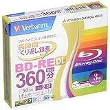 三菱ケミカルメディア Verbatim くり返し録画用 BD-RE DL VBE260NP3V1 (片面2層/1-2倍速/3枚)