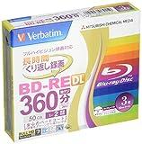 三菱ケミカルメディア Verbatim くり返し録画用 BD-RE DL (片面2層/1-2倍速/3枚) VBE260NP3V1