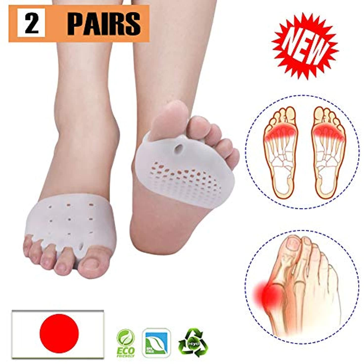 であること考える息を切らしてPnrskter足裏保護パッド 中足前足パッド 通気性 柔らかい ジェル 糖尿病の足に最適 カルス 水疱 前足痛 男性のための両方の足に使用することができます (白(4ピース))