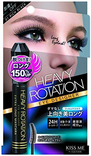 ヘビーローテーション エクストラロングマスカラ01/リッチブラック 7g