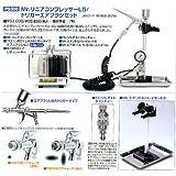 Mr.リニアコンプレッサーL5/トリガーエアブラシセット PS306