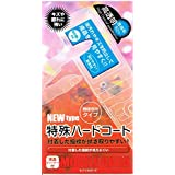 docomo ガラケー用 液晶保護フィルム ADF06D/6191 (F-06D, 光沢)