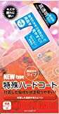 docomo ガラケー用 液晶保護フィルム ADSH03E/6740 (SH-03E, 光沢)