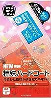 docomo ガラケー用 液晶保護フィルム ADSH05D/6245 (SH-05D, 光沢)