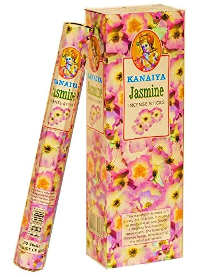 キャンセルテレビシェードジャスミンお香インドから – 120 Sticks – madeからNatural Scented Oil – Kanaiyaブランドby tikkalife