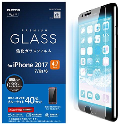 エレコム iPhone8/フィルム/ガラス/ブルーライトカット/0.33mm PM-A17MFLGGBL 1枚