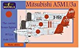 LFモデル 1/72 日本海軍 九六式一号/三号艦上戦闘機 プラモデル LFMPE7224