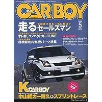 CAR BOY (カーボーイ) 2009年 05月号 [雑誌]