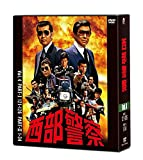 西部警察 40th Anniversary Vol.4 [DVD]