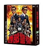 西部警察 40th Anniversary Vol.4[DVD]