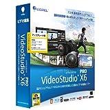 VideoStudio Pro X6 アップグレード版