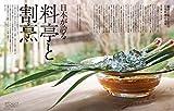 婦人画報 2019年 06月号増刊 羽生結弦特別版 画像