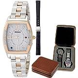 【4本用時計ケースセット】 SEIKO(セイコー) 【腕時計】 [ルキア]LUKIA 腕時計 LUKIA LUKIAYASE SSVW088 レディース 腕時計・エスプリマ SE80004BR(SP80004BR)