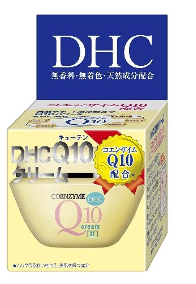 定期的百環境保護主義者DHC Q10クリームII SS 20g