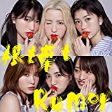 【Amazon.co.jp限定】58th Single「根も葉もRumor」(TypeB)初回限定盤(オリジナル生写真付き)