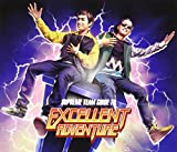 Supreme Team Guide To Excellent Adventure(韓国盤)