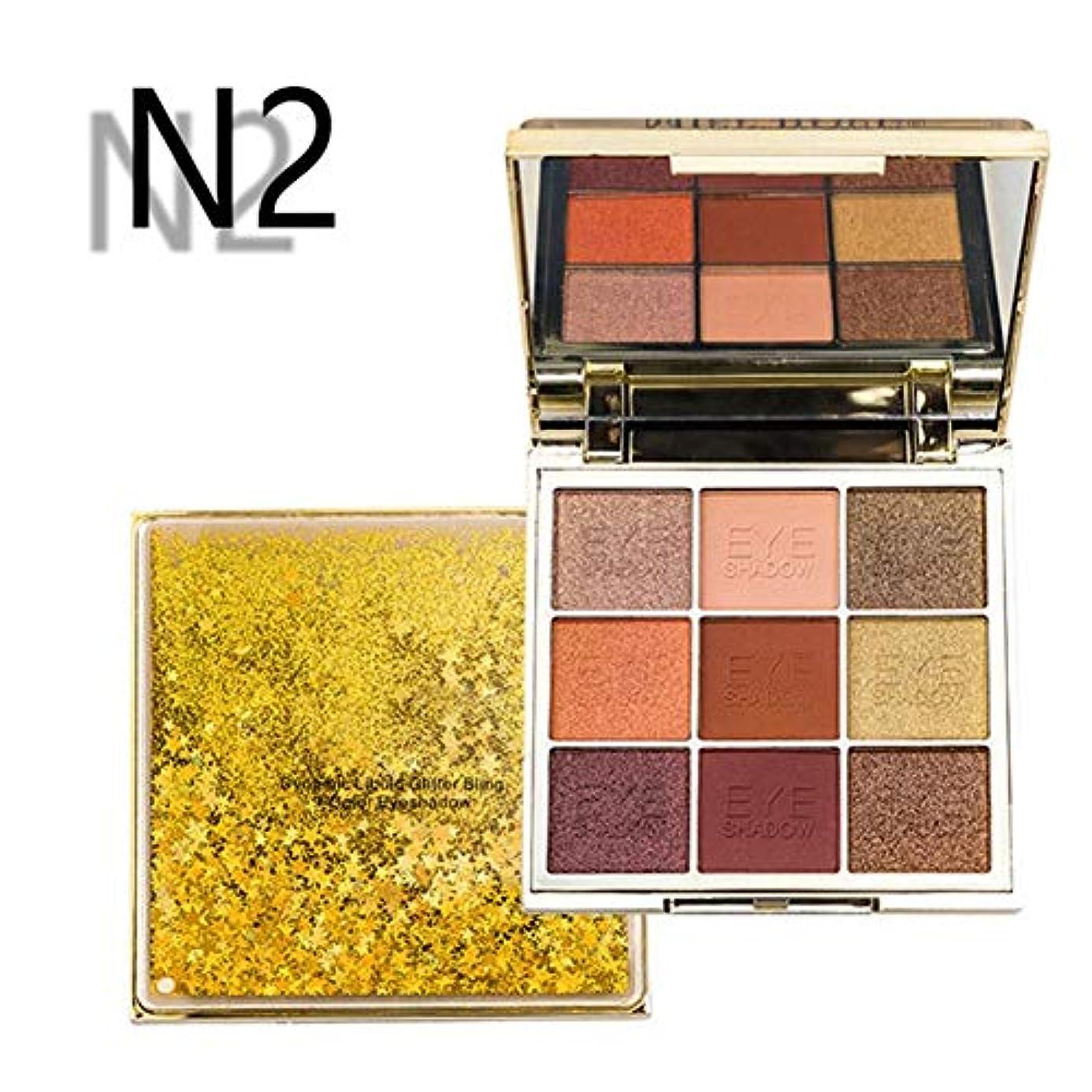 鮮やかな明るくするブラウス9色 マットアイシャドウパレット 簡単に適用 アイシャドウ化粧品パウダー(02)