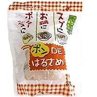 西日本食品工業 ポンDEはるさめ 64g