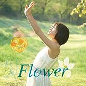 【アマゾン限定オリジナル特典生写真付き】Flower [ACT.3] CD+DVD