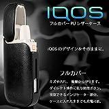 【SATOMI】 iQOS アイコス ケース PU レザーケース 両面テープ付き 専用ケースに入れてお届け (ブラック)