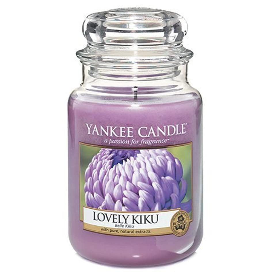 電話疑わしい呼吸するYankee Candle Large Jar Candle, Lovely Kiku by Yankee [並行輸入品]