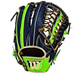 Wilson(ウイルソン) 軟式用グラブ 外野手用 8SG WTARHQ8SG ネイビー×L.グリーン(5081) 11