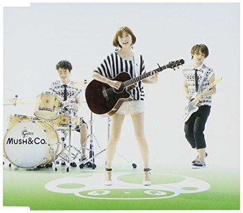 大原櫻子「明日も」MUSH&Co.のギターボーカル姿が可愛いMVを公開!話題の映画挿入歌の歌詞!の画像