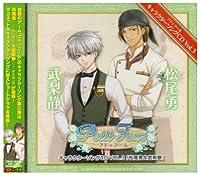 プティフール キャラクターソングCD Vol.3