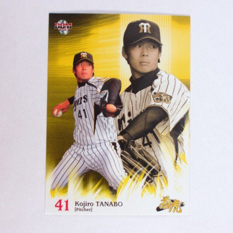 BBM2013阪神タイガース「若虎」【07田面巧二郎】レギュラーカード≪ベースボールカードセット≫
