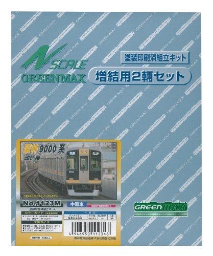 Nゲージ 1123M 阪神9000系 改造後 増結用中間車2両セット (塗装済車両キット)