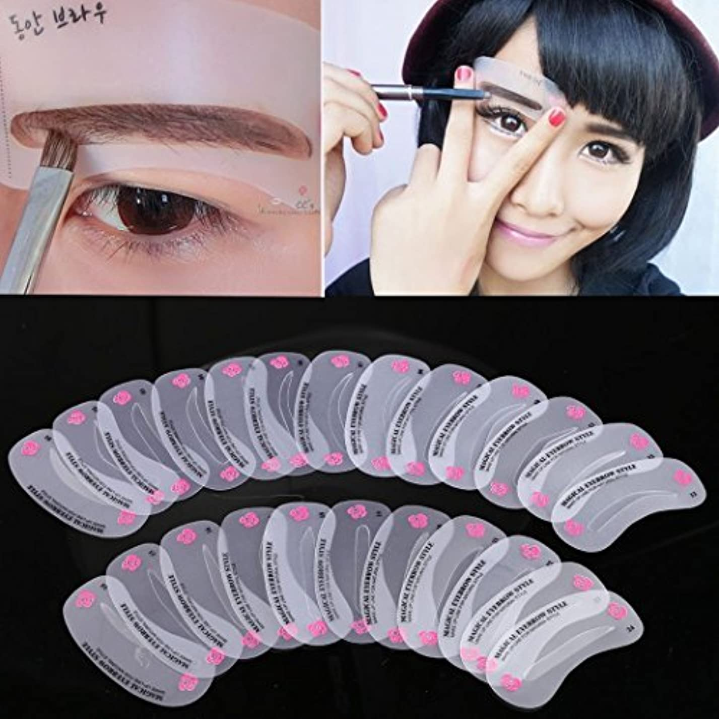 対抗序文普遍的な24の異なるセットを形づくっている眉ステンシルキットをグルーミング化粧スタイル眉シェーパー