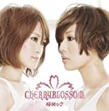 桜ロック / CHERRYBLOSSOM