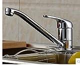 リノベーション 水栓金具 洗面台シングルレバー混合栓