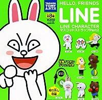 LINE CHARACTER マスコットストラップPart2 ガチャ 全8種セット