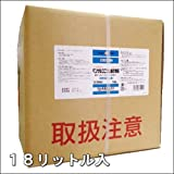 日本薬局方 塩化ベンザルコニウム液10% 18入 コック付 逆性石鹸(オスバン同一)