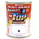 カンペハピオ 油性トップガード 白  0.8L