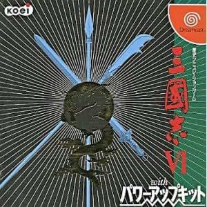 三国志6 with パワーアップキット