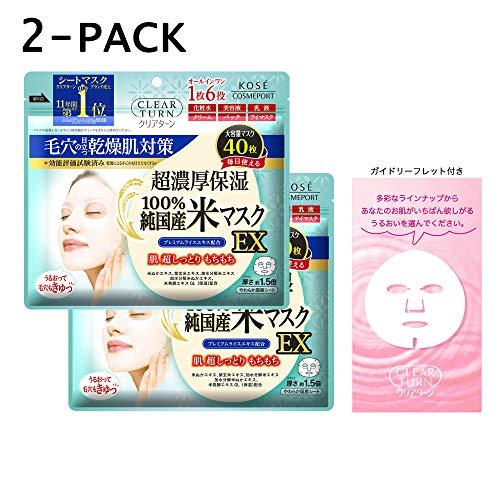 【Amazon.co.jp限定】KOSE クリアターン 純国産米マスク EX 40枚入 2P+リーフレット フェイスマスク